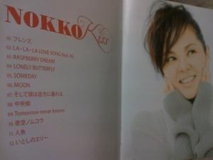 Nokkoの画像 p1_29